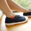 【韓風童品】(3雙/組)毛圈中性短襪  隱形襪  男女短襪  棉襪 運動休閑襪