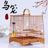 鳥籠 繡眼方籠鳥用洗澡籠養籠配件塑鋼繡眼新款貝子籠 -