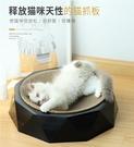 貓玩具貓爪板磨爪器耐磨瓦楞紙貓窩貓抓盆貓咪玩具貓抓 『洛小仙女鞋』YJT