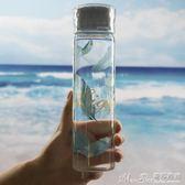 水杯少女心粉嫩鑽石蓋玻璃杯韓版時尚細長便攜文藝個性創意羽毛 【驚喜價格】