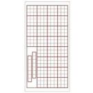 《享亮商城》P-006-2847-1  28格-比賽用紙   0954