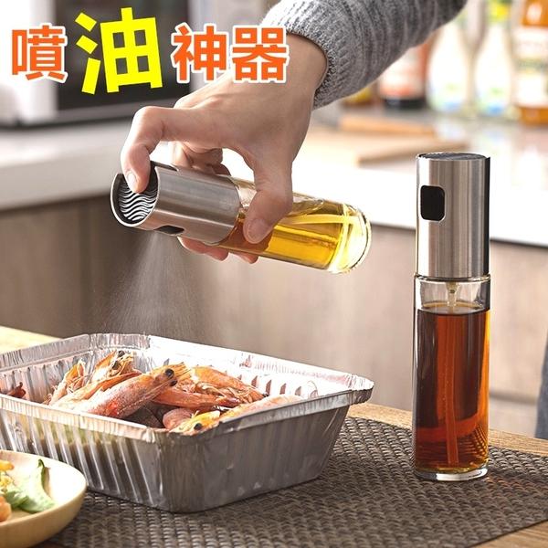 [直身款] 噴油罐 噴油壺 醬油壺 調味瓶 噴霧調味瓶 醬料瓶 調味料罐【RS1029】