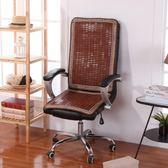 夏季麻將涼席椅墊坐墊帶靠背一體辦公室電腦椅墊老板椅竹墊子涼墊 萬聖節禮物