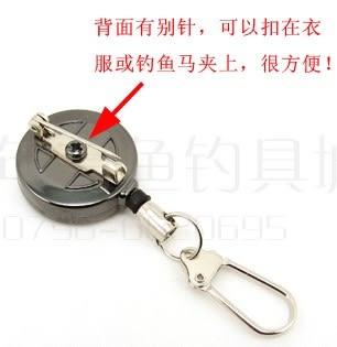 [協貿國際]  釣魚伸縮扣金屬瓷旋轉磯釣別針