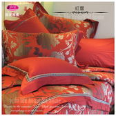 『紅璽』【薄被套+床包】(6*7尺)四件套/綠*╮☆御芙專櫃60支高觸感絲光棉/特大