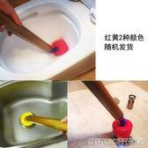 廁所神器廁所管道器家用高壓疏通下水道地漏一炮通管道神器手動氣壓式疏通 維科特3C