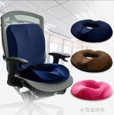 坐墊 日本減壓坐墊圈孕婦屁股座墊美臀神器圓形 YXS小宅妮時尚