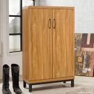 【森可家居】克洛澤2.2尺鞋櫃 8ZX707-5 木紋質感 日系無印 工業風