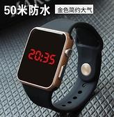 韓版女學生手錶 青少年led防水夜光運動電子錶 方形兒童手錶男孩 QM 向日葵
