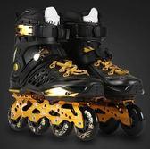直排輪 動力風輪滑鞋成人初學溜冰鞋男女花式旱冰鞋專業成年滑冰鞋【店慶滿月限時八折】