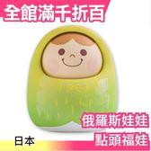 【小福部屋】【青蘋果福娃】日本 正品  萬代  BANDAI  俄羅斯娃娃 點頭公仔 水果系列 模型  Unazukin