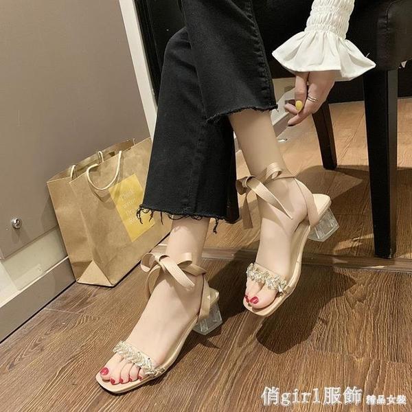 羅馬涼鞋 仙女風珍珠涼鞋女夏2021年新款時尚公主羅馬鞋中粗跟百搭時裝涼鞋 開春特惠