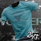 運動短袖男寬鬆速干上衣跑步T恤吸汗透氣體恤籃球訓練健身房衣服【左岸男裝】