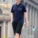 冰絲男士運動套裝短袖短褲中老年人兩件套跑步休閒服爸爸夏季套裝 3C優購