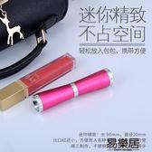 測試熒光劑檢測筆 紫光燈手電筒