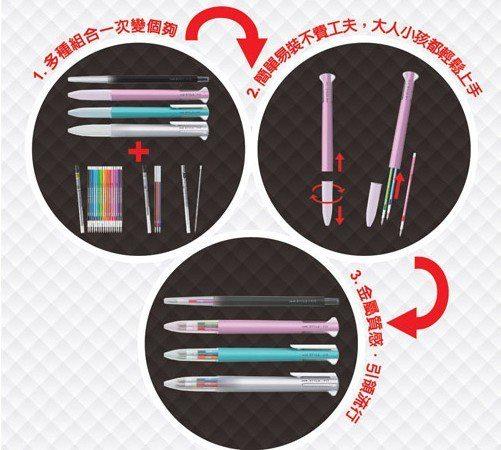 三菱UE3H-159三色筆筆管/支