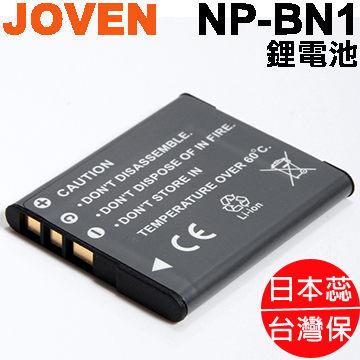 《JOVEN》SONY專用副廠相機電池 NP-BN1 (NPBN1) 適用 SONY DSC-TX100 TX100V W530 TX10 TX55 WX30 WX7