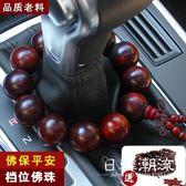 汽車掛件  保平安符汽車佛珠車載掛件檔位珠吊飾車內飾品擺件車上掛飾車掛男
