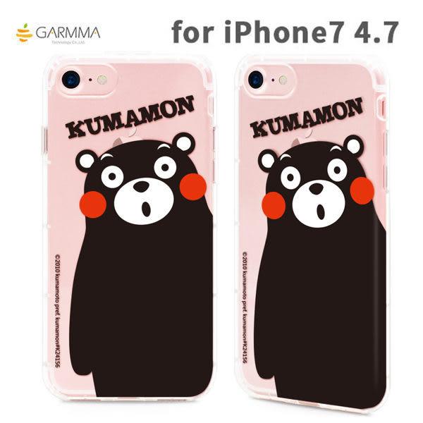 【漢博】iPhone 7  4.7吋 Kumamon 熊本熊 胖嘟嘟 空壓氣墊 防摔保護 手機軟殼