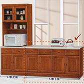 【水晶晶家具/傢俱首選】CX1512-7 凡尼爾南檜5.3呎樟木色半實木石面餐碗櫃﹝圖一右﹞