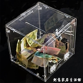 透明捐款箱樂捐箱可訂制功德箱錢箱亞克力募捐箱帶鎖意見箱名片箱