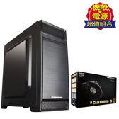Xigmatek ASPECT C電腦機殼+CTS 500W/銅牌 電源供應器