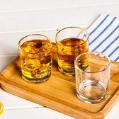 玻璃杯專用水杯隨手杯家用辦公室透明喝水杯