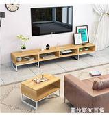 簡約現代北歐客廳電視櫃子茶幾多功能組合臥室迷你小戶型地櫃簡易QM  圖拉斯3C百貨