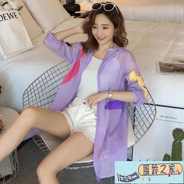 防曬衣 防曬衣女中長款薄外套寬鬆防紫外線學生韓版時尚防曬衫 海闊天空