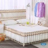 床罩夏季蕾絲花邊床罩式床裙單件1.5x1.8米2.0m床套席夢思保護套防滑 全館免運