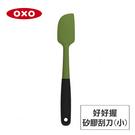 美國OXO 好好握矽膠刮刀-小綠 010303G
