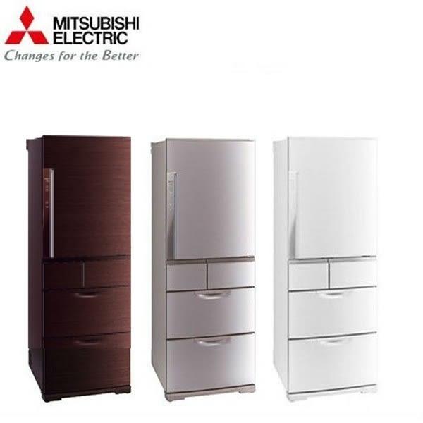 ★108.9.8前登錄送★MITSUBISHI三菱525L五門變頻冰箱 MR-BXC53X 免費基本安裝