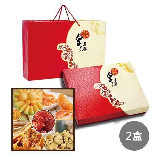 【瘋神邦】台灣新鮮水果乾-禮盒組x2盒(內含5種口味)