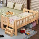 兒童床男孩單人床女孩公主床帶護欄小孩床嬰兒邊床加寬拼接實木床WY【店慶中秋優惠】