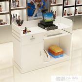 簡約新款現代收銀台小型櫃台童裝服裝店鋪理美發店吧台桌接待前台 YTL 韓慕精品