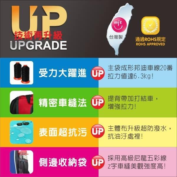 UNME 台灣製兒童拉桿書包 3308NA 新製程