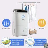 除濕機 除濕機DE5206家用臥室地下室抽濕器空氣凈化器除霧霾PM2.5T