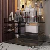 網紅透明化妝品收納盒桌面整理架梳妝臺口紅護膚品置物架凱斯盾數位3C