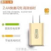 蘋果充電器頭iphone7PlusX手機8P快充6s原裝iPhonex插頭xs沖電max 艾莎