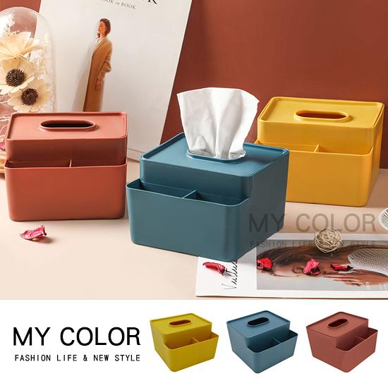 收納盒 整理盒 木蓋 紙巾盒 竹木蓋 抽取式 北歐風 摩登簡約 面紙盒【A011-1】MY COLOR