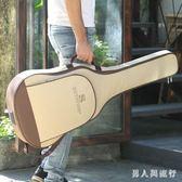 吉他包41寸加厚雙肩背包防水通用40 39 38學生用民謠琴包套袋個性 DR21713【男人與流行】