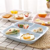水果盤創意陶瓷早餐分格托盤水果盤點心盤分隔菜盤蛋糕盤家用西餐盤 XY1695  【男人與流行】