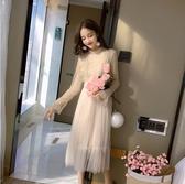 韓版網紗喇叭袖蕾絲中長款連身裙內搭