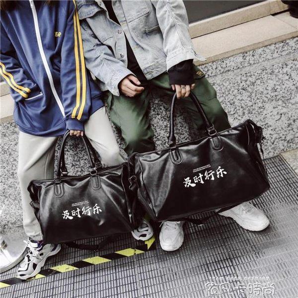 旅行包女手提韓版短途大容量輕便行李袋男網紅旅游包運動健身包潮 依凡卡時尚