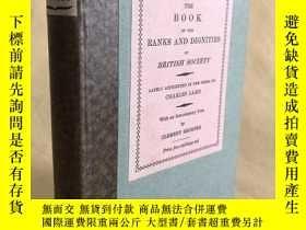 二手書博民逛書店The罕見Book of the Ranks and Digni
