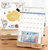 日曆2021年定做桌面擺件月歷迷你小日歷年歷【倪醬小鋪】