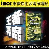 【愛瘋潮】APPLE iPad Pro 11吋 2018  美國康寧玻璃保護貼 Accessory glass 2 by Corning