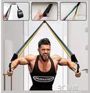 彈力繩胸肌訓練全能健身器材多功能家用彈力帶阻力帶男防斷拉力繩 3C優購