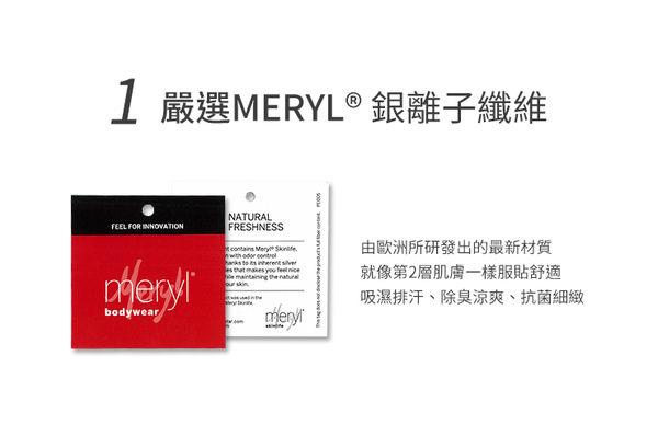 【mamaway媽媽餵】MERYL抗菌月子內衣-附棉杯(湖藍)