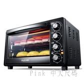 220v 烤箱家用烘焙多功能全自動獨立控溫電烤箱小型30L升大容量 JY6908【Pink中大尺碼】
